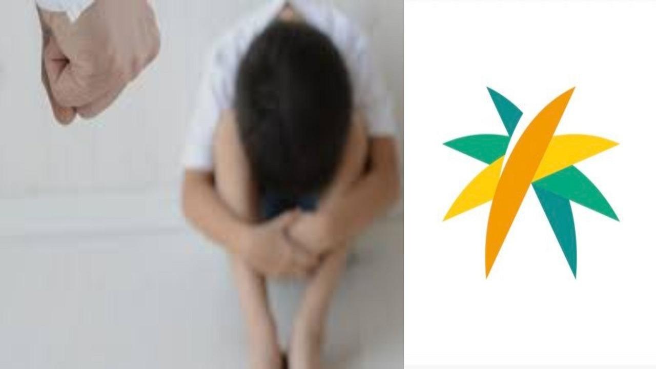 """ظهور طفل بحالة غير طبيعية في بث مباشر و""""العنف الأسري"""" يتفاعل"""