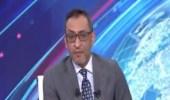 """إجراءات احترازية صحية مشددة ستطبق لضمان سلامة المعتمرين في مكة والمدينة """"فيديو"""""""