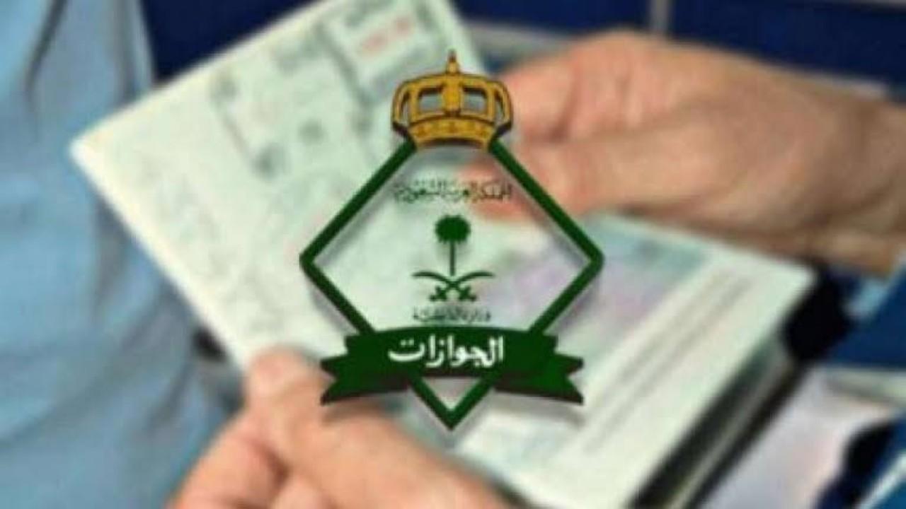 """""""الجوازات"""" توضح الإجراء المتبع حال رزق المقيم بمولود خارج المملكة"""