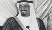 صورة عفوية للملك سلمان قبل 30 عاما