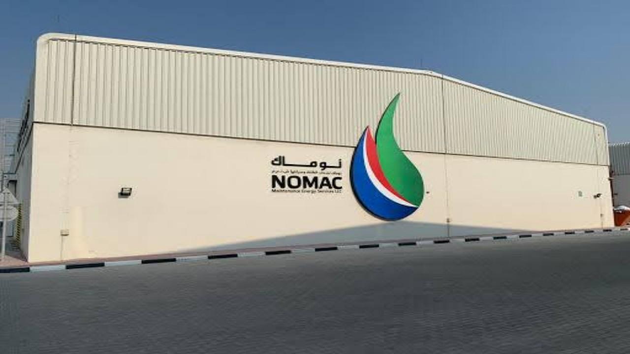 شركة نوماك تعلن عن توفر وظائف هندسية وفنية شاغرة