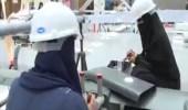 بالفيديو .. سيدات يدخلن مجال الصناعاتِ العسكريةِ في المملكة