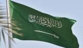 المملكة تأمل استقرار الأوضاع في أفغانستان بأسرع وقت