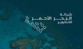 مشروع البحر الأحمر يوفر وظائف هندسية وإدارية شاغرة