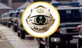 القبض على مواطن أتلف أجهزة رصد آلي بمكة