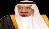 منح 96 متبرعا بأحد أعضائهم الرئيسية وسام الملك عبدالعزيز من الدرجة الثالثة