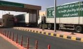 عبور 4 شاحنات مقدمة من مركز الملك سلمان للإغاثة منفذ الوديعة متوجهة لمحافظتي عدن ومأرب