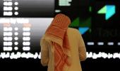 مؤشر سوق الأسهم يغلق على تراجع هامشي