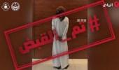 بالفيديو.. الأمن العام يضبط المخالفين والمحتالين بختلف مناطق المملكة