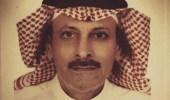 تفاصيل قضية خنق مواطن حتى الموت في جدة بعد القصاص من الجاني