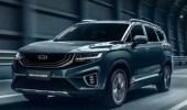 بالصور.. مواصفات سيارة أوكافانجو موديل 2021 الجديدة
