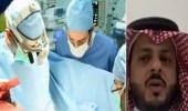 بالفيديو.. أطباء يحذرون من عمليات تكميم المعدة بمراكز خارج المملكة