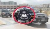شرطة الرياض تتخذ الإجراءات النظامية بحق امرأة تلفظت على أحد رجال الأمن