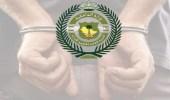 ضبط 6 مقيمين لترويجهم مخدر الشبو وأقراص خاضعة لتنظيم التداول الطبي