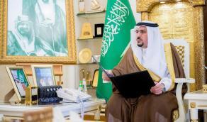 أمير القصيم يوجه بإيقاف 5 فعاليات ومهرجانات مخالفة للإجراءات الاحترازية