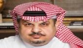 """عبدالرحمن بن مساعد يعلق على صفقة بيريرا: شكرا الأمير الوليد بن طلال""""فيديو"""""""