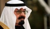 بالفيديو .. موقف عفوي للملك عبدالله بن عبدالعزيز أثناء زيارته لمدارس المملكة