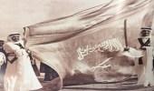 صورة نادرة لاحتفال الملك سلمان بتولي الملك سعود مقاليد الحكم قبل 68 عاما