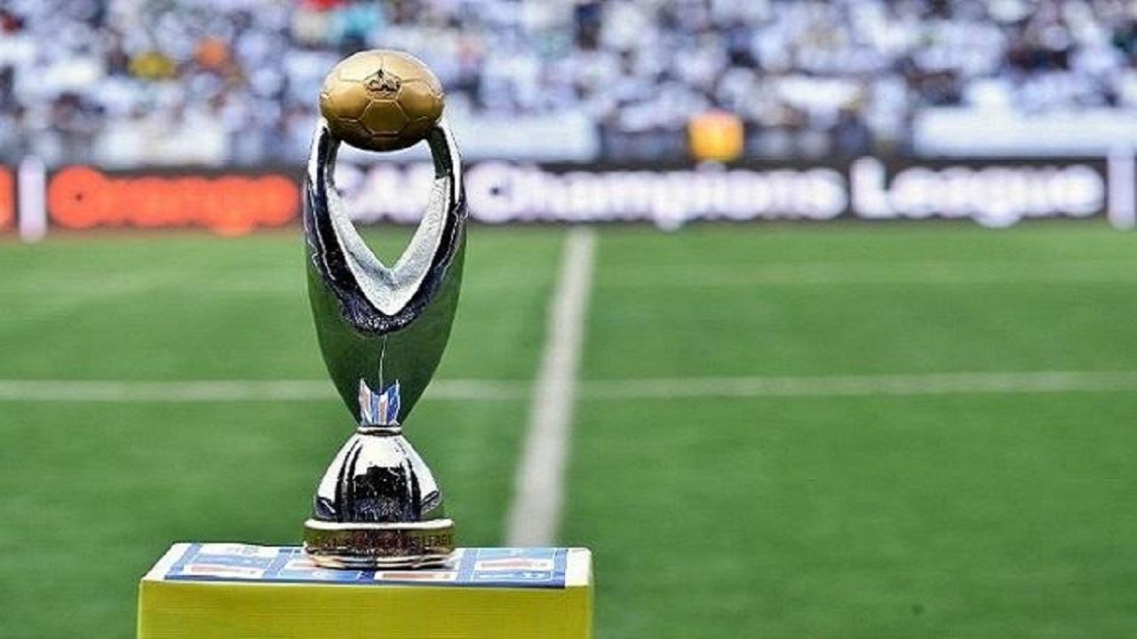 إعلان نتائج قرعة دوري أبطال أفريقيا