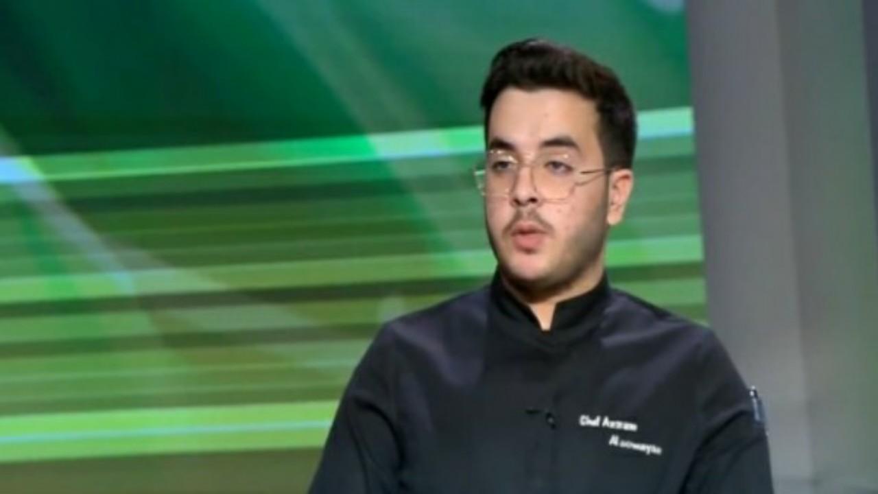 """طباخ: مرتب الشيف يصل إلى 60 ألف ريال شهرياً """"فيديو"""""""