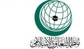 منظمة التعاون تدعو لنبذ العنف وإحلال السلام بأفغانستان