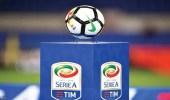 مواعيد مباريات الدوري الإيطالي على يوتيوب بعد قرار بثها مجانا