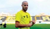قائد الاتحاد: نهدف لإعادة كأس البطولة العربية للمملكة