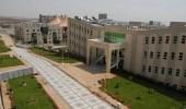 وظائف أكاديمية شاغرة في جامعة الملك خالد