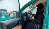 500 امرأة يقودن أسطول من سيارات الأجرة بالأحساء