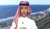 بالفيديو .. عقوبات يتعرض لها مصوري مقاطع المشاجرات المدرسية المملكة