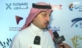 بالفيديو.. ياسر المسحل: امرابط دافع عن المملكة بشجاعة في قناة أوروبية