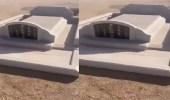 بالفيديو.. مواطن يوثق بناء قبر بتصميم غريب في الدوادمي