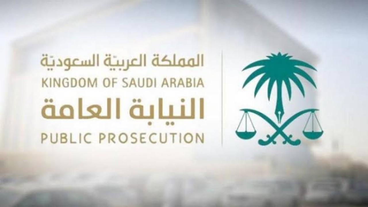 النيابة العامة: مصادرة 140 مليون من 4 جناة وسجنهم 24 عاماً