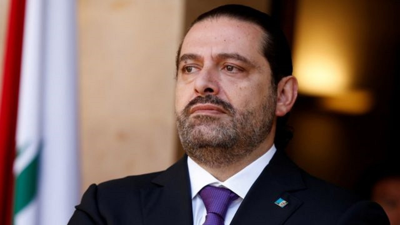 الحريري يطالب باستقالة جميع مسؤولي لبنان بدءًا من الرئيس
