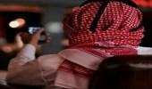 ضبط أمريكي انتحل صفة شخصيات سعودية