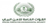 الأمن البيئي يضبط مخالفَين قاما بالصيد دون تصريح في محمية الملك عبدالعزيز الملكية
