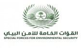 الأمن البيئي يضبط مخالفين لنظام البيئة يقومون بنقل الرمال وتجريف التربة