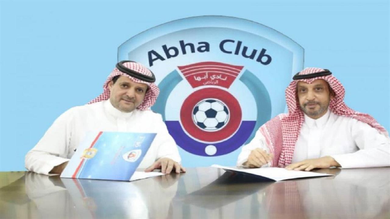 وزارة الرياضة ترفض تعيين خالد العسيري رئيسًا لنادي أبها