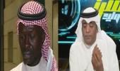 الفراج: خالد مسعد تم دعمه أكثر من مرة لكنه يرفض العلاج