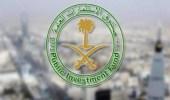 صندوق الاستثمارات العامة يوفر وظيفة إدارية لحملة الدبلوم