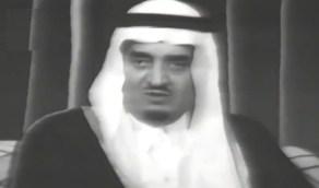فيديو نادر يكشف رؤية الملك فهد تجاه الوضع العربي قديمًا