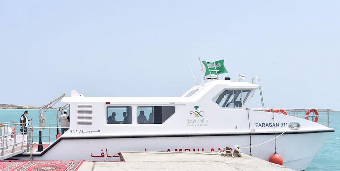 بالفيديو .. تدشين الإسعاف البحري الأول من نوعه في المملكة