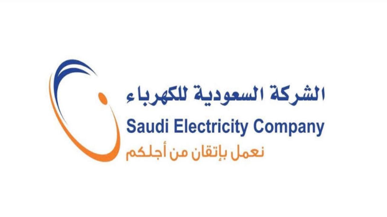 بالفيديو.. السعودية للكهرباء: لا تسوية ختامية نهاية العام لمشتركي الفاتورة الثابتة