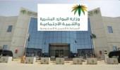 قرار قصر العمل على السعوديين في المولات يدخل اليوم حيز التنفيذ
