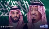 القيادة تهنئ رئيس باكستان الإسلامية بذكرى يوم الاستقلال لبلاده