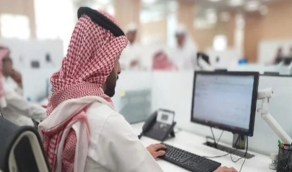 أهداف قرار قصر مهن خدمة العملاء عن بعد على السعوديين