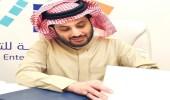 آل الشيخ: سنبهر العالم بموسم الرياض 2021