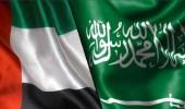 الإمارات تدين محاولة الحوثيين استهداف خميس مشيط بطائرة مسيرة مفخخة