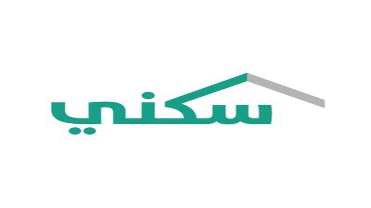 """""""سكني"""": استفادة 45 ألف أسرة من """"البناء الذاتي"""" حتى أغسطس 2021"""