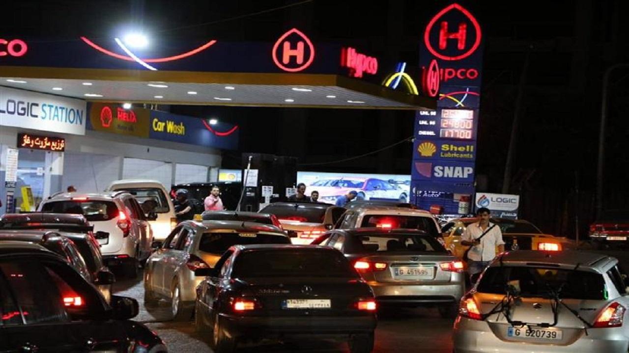 الأطباء يتوقفون عن العمل بسبب البنزين في لبنان